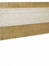 cabecero-etnico-madera-talla-blanca